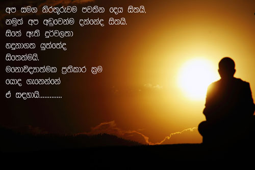2 furthermore Sinhala Quotes With Images also Blank Raffle Tickets Template also Oscar Party Ideas also Movie Themed Party 4 Kids. on oscar party ballot